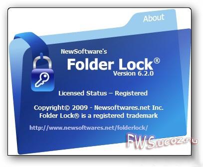 Для получения доступа к спрятанным данным достаточно запустить Folder